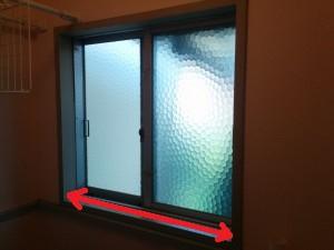 窓枠横サイズ