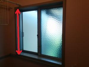 窓枠縦サイズ