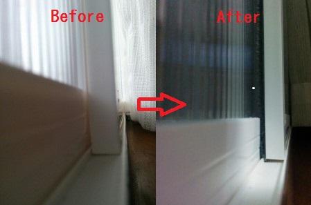 【掃き出し窓用】二重窓の仕上げは隙間テープ!