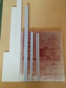 格子状二重窓004