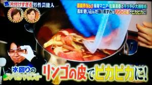 アルミ鍋の黒ずみを取る方法003