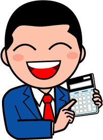 家電量販店で値段交渉する時は人を選べ!
