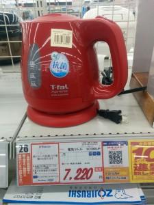 T-fal ケトル KO3905JP