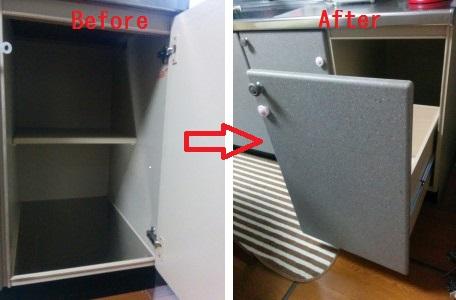 カラーボックスを使ってキッチンの扉をスライドボックスにリメイク