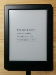 楽天電子書籍リーダーkobo glo HDで本棚スペースを最小限に!007