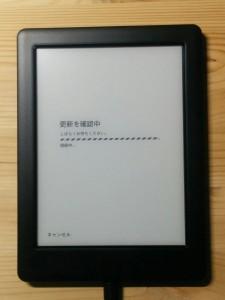 楽天電子書籍リーダーkobo glo HDで本棚スペースを最小限に!012