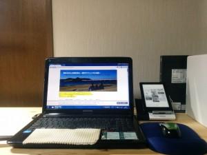 楽天電子書籍リーダーkobo glo HDで本棚スペースを最小限に!016