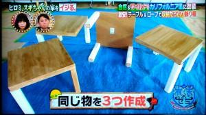 【八王子リフォーム】ヒロミ、スギちゃんの家をカリフォルニア風にイジる011