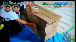【八王子リフォーム】ヒロミ、スギちゃんの家をカリフォルニア風にイジる018