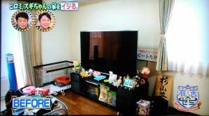 【八王子リフォーム】ヒロミ、スギちゃんの家をカリフォルニア風にイジる031