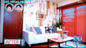 【八王子リフォーム】ヒロミ、スギちゃんの家をカリフォルニア風にイジる034