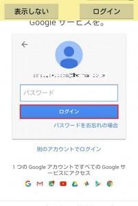 WowApp登録手順009