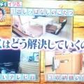 タイムマシーン3号・関の自宅を南フランス風に改造001