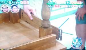 タイムマシーン3号・関の自宅を南フランス風に改造006