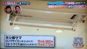 家電ハマりすぎ一流アスリート本田武史006