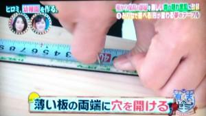 【八王子リホーム】ヒロミ幼稚園を作る001