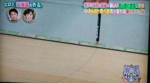 【八王子リホーム】ヒロミ幼稚園を作る002