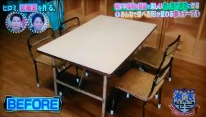 【八王子リホーム】ヒロミ幼稚園を作る007