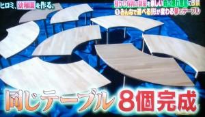 【八王子リホーム】ヒロミ幼稚園を作る009