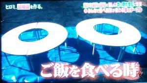【八王子リホーム】ヒロミ幼稚園を作る010