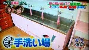 動物が集まる森の泉風手洗い場001
