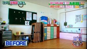 ヒロミ幼稚園を作る仕上げ003