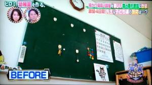 ヒロミ幼稚園を作る仕上げ009