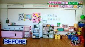ヒロミ幼稚園を作る仕上げ013