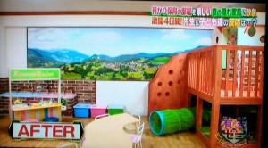 ヒロミ幼稚園を作る仕上げ014
