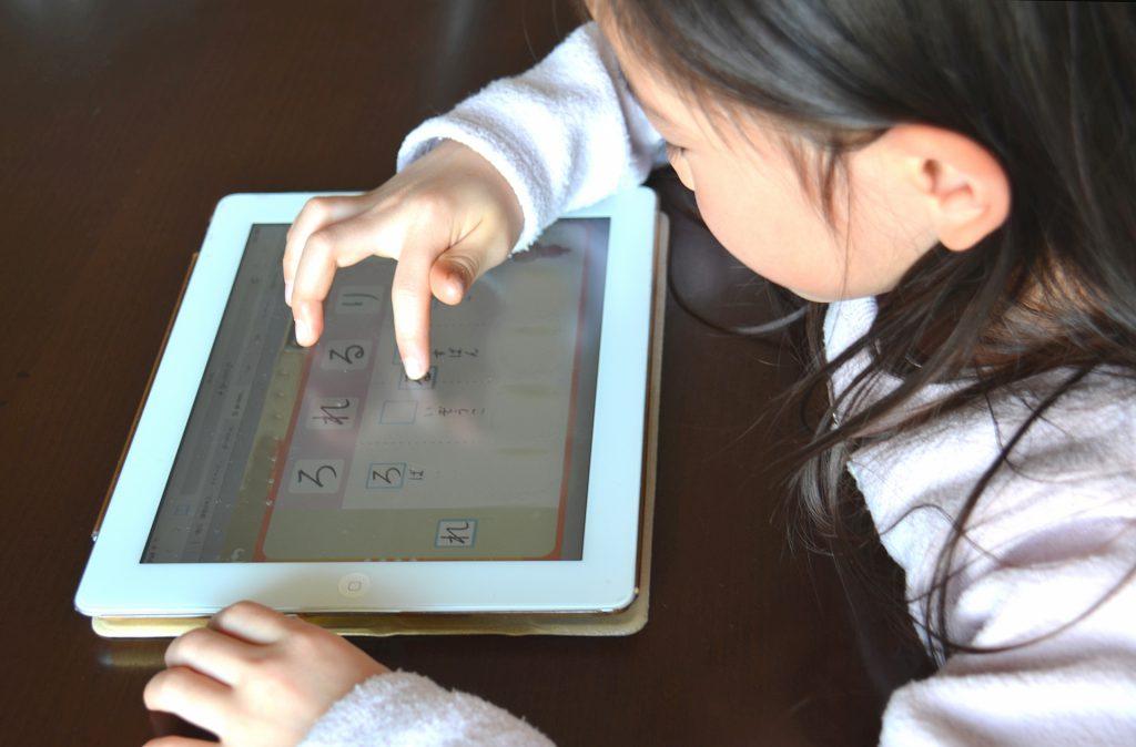 スマイルゼミ3年生講座で学習の習慣化!スマイルゼミに何を求める?アクティブラーニングって?