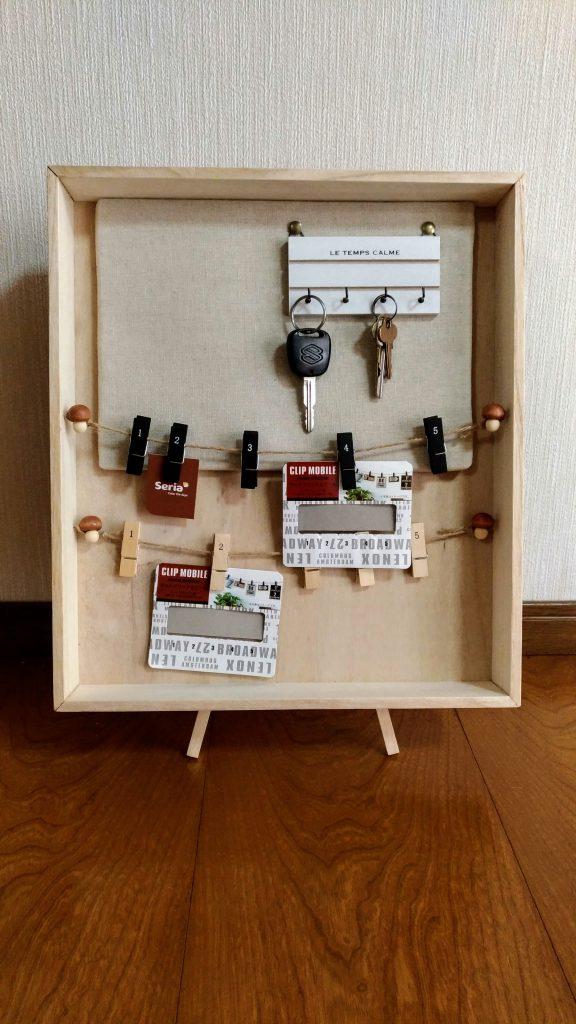 【セリアDIY】鍵や写真を飾れるディスプレイボックスを作ってみました