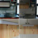 キッチン壁に桧スノコ板DIY!照明器具もつけて明るく^^