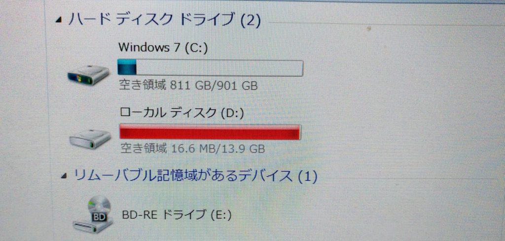 windows7搭載のDドライブが真っ赤っかで立ち上げてもすぐにフリーズしてしまうPCを改善