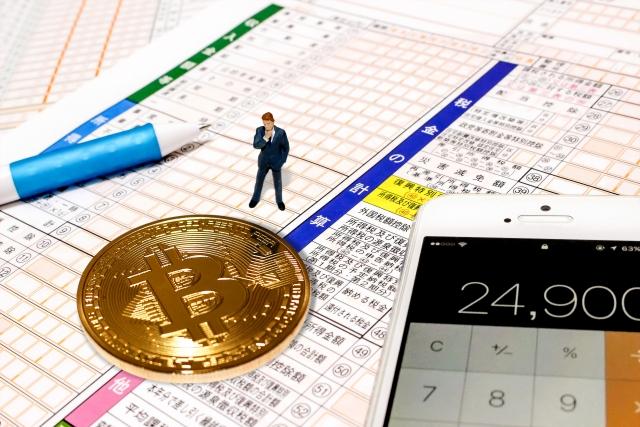 【GMOコイン版】tax@cryptactで仮想通貨の所得計算をしてみよう