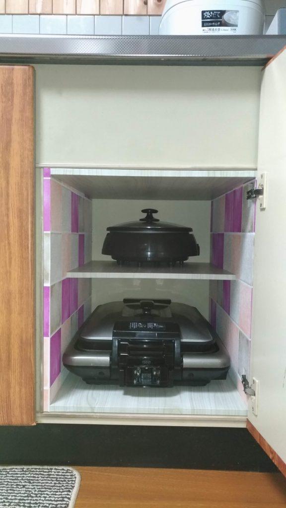 【キッチンDIY】古いシンク下の収納ボックス