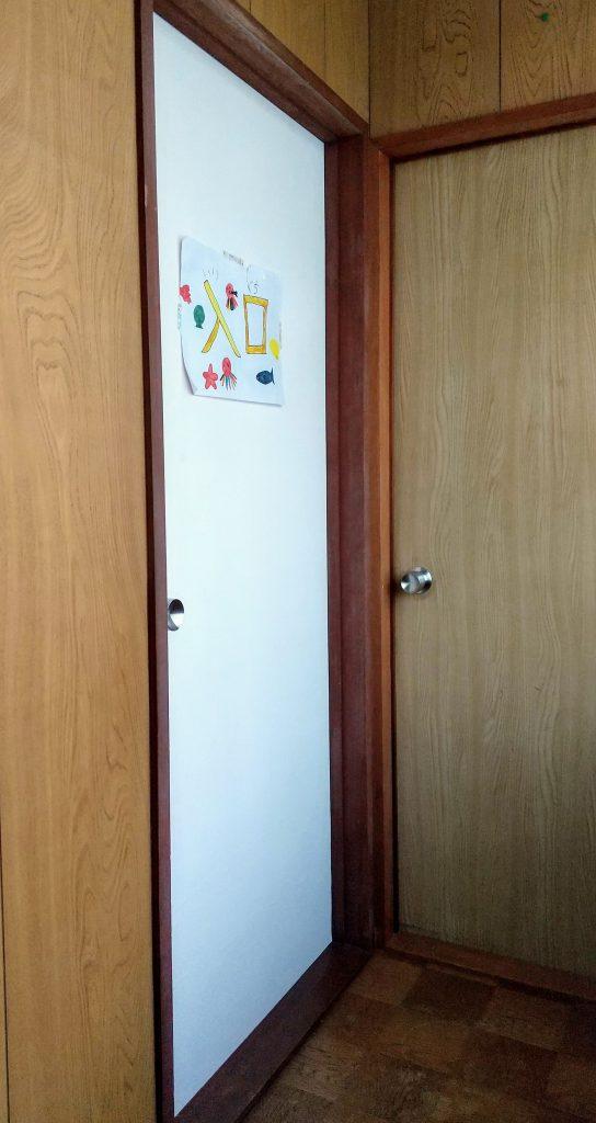 【DIY】古いドアノブを外して古いドアに白い壁紙貼り!