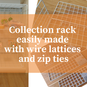 Collection rack easily made with wire lattices and zip ties