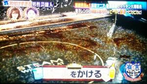 電子レンジの頑固な油汚れの落とし方003