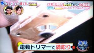 坂上忍の車に犬用のケージを作る007