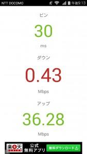 通信速度楽天モバイル(ascend g620s)WiFi001