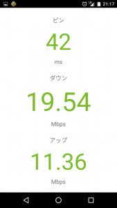 通信速度ワイモバイル(NEXUS5)LTE002