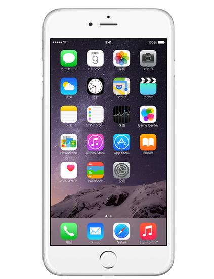 iPhone6実質0円のキャリア版とsimフリー版を2年間利用したらどっちがお得?