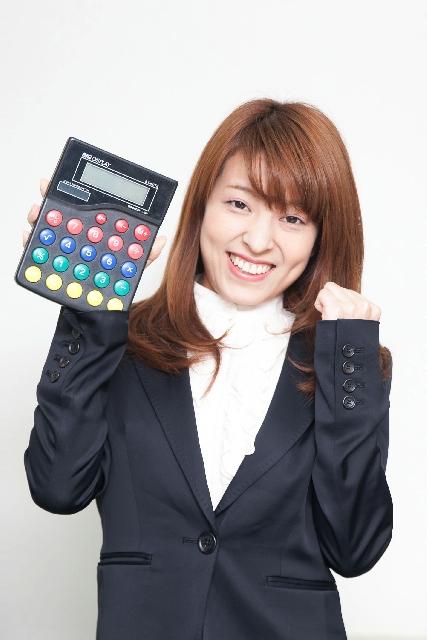 【iPhone購入】楽天モバイルに乗り換えて約41万円節約する方法