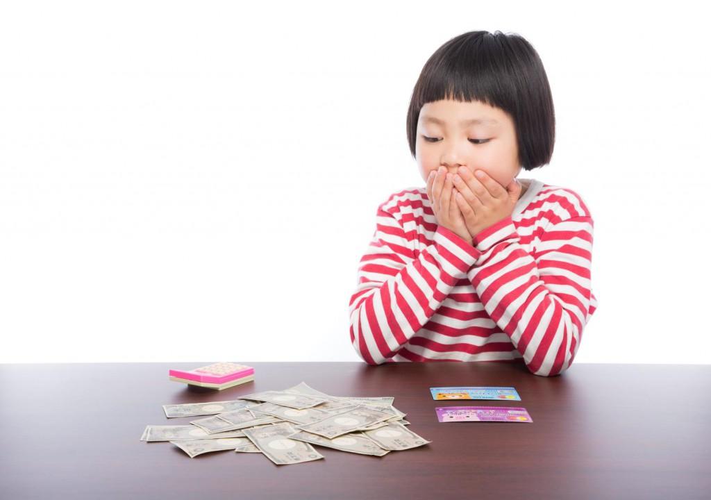 楽天銀行デビットカードでお金の管理がカンタンに!