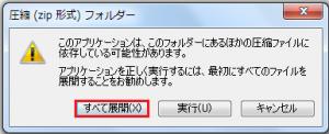 ランドセル2年生無料バージョンアップ005