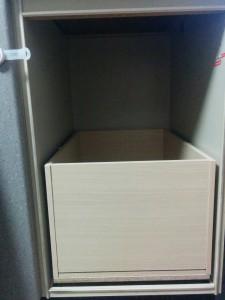 スライドボックスにリメイク013