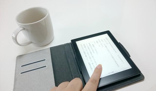 「Kindleアプリ」or「楽天koboアプリ」をダウンロードしてスマホで電子書籍を読んでみよう!Android編
