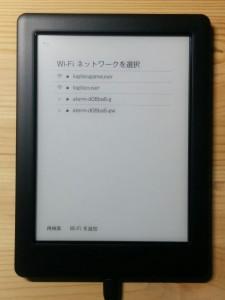 楽天電子書籍リーダーkobo glo HDで本棚スペースを最小限に!008