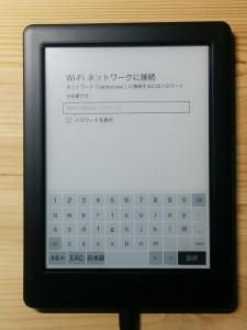 楽天電子書籍リーダーkobo glo HDで本棚スペースを最小限に!009