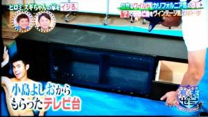 【八王子リフォーム】ヒロミ、スギちゃんの家をカリフォルニア風にイジる021